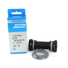SHIMANO BB MT800 BSA Screw Bottom Bracket 68/73mm for DEORE XT MTB Mountain Bike Bicycle Part(China)