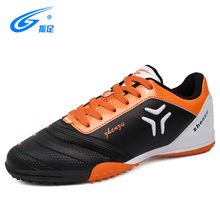 zhenzu Football Boots Original Soccer Cleats Athletic Spikes Shoes Football Trainer Boots For Men Cheap Soccer Boots Size 36-44