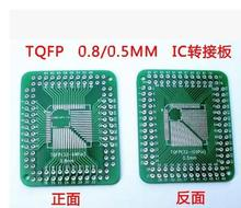 10pcs/lot FQFP TQFP 32 44 64 80 100 LQF SMD turn dip 0.5/0.8 mm adapter plate & Free Shipping