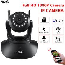 Fayele Wireless Full HD 1080P IP Camera WiFi IP Camera Two Way Audio Baby Monitor 2MP Pan Tilt Security Camera Easy QR CODE Scan