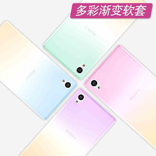 Gradient Color soft Gel TPU phone case For Sony Xperia Z5 Z3 Compact M4 M5 Aqua Dual cover ultra thin clear Silicone Crystal