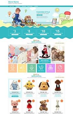 天辰视觉★K108可爱童装三色母婴用品玩具文具书包三色切换