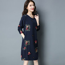 Mother autumn middle-aged 40-50 years old long-sleeved large size dress  female 2018 new spring and autumn 8a783cc1f4cb