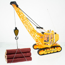 RC Crane 8 CH Remote Control Simulation Caterpillar Crane 680 degree Rotate hoist engineer truck Model electronic toys(China)