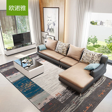Modern Office Sofa Carpets For Living Room Europe Area Rugs For Bedroom Coffee Table Floor Mat Study Soft Area Rug Tatami Carpet(China)