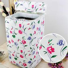 Flower Pattern Thicker Waterproof Durable Washing Machine Zippered Dust Cover Random Color(China)