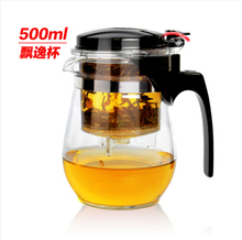 Hot Sale New Arrival 500ml Simple Tea Kettle Tea Pot Heat Resistan Glass Teapot Convenient Office Tea Pot Set