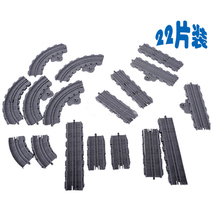 D1028 Free shipping Thomas and Friends train magnetic alloy special track accessories gift toys for children