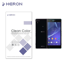 With Retail Package 2 pcs/lot one Front one Back 0.3mm Tempered Glass for Sony Z2 2.5D Protector with Clean Tools