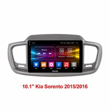 Android GPS Navigation Smart Calling System Car DVD Head Unit Computer Video Player for KIA Sorento 2015 2016 DAB Audio Stereo(China)