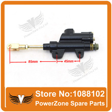 Rear Foot Brake Master Cylinder Pump Fit To 50cc 70cc  110cc 125cc 150cc 250cc  ATV Quad Dir Bike Pit Bike  Free Shipping