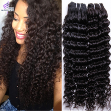 Deep Wave Brazilian Virgin Hair 4 Bundles Afro Kinky Curly Virgin Hair Modern Show Curly Weave Human Hair Brazilian Hair Bundles