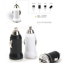 Universal Car Charger 5V 1A Mini Chagers Adapter for Cell Mobile Phone iPhone iPad iPod Samsung Tablet pc
