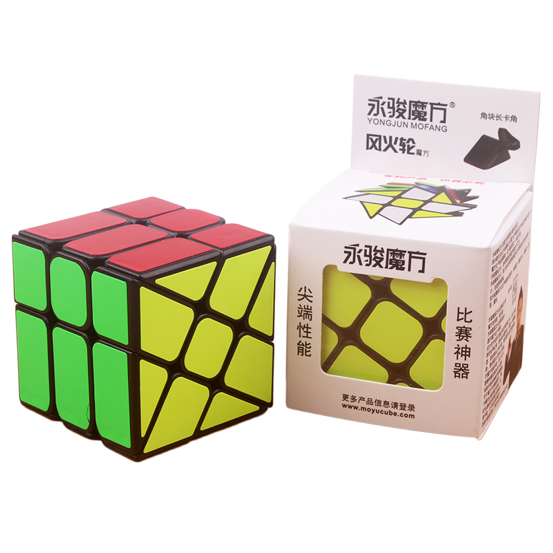 3D IQ Magic Cube Puzzle Logic Mind Brain teaser Educational Puzzles Game Toys for Children Adults 36