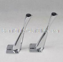 230mm or 170mm Set Metal Furniture Cabinet Tea Table Chair  Sofa Leg Feet 4pcs