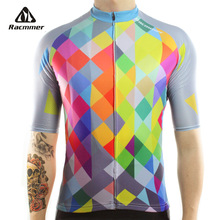 Racmmer 2017 Cycling Jersey Mtb Bicycle Clothing Bike Wear Clothes Short Maillot Roupa Ropa De Ciclismo Hombre Verano #DX-40