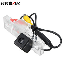 CCD Car Rear View Reverse Parking Camera Night Vision Backup Cameras For Chevrolet/Cruze 2012- Waterproof(China)