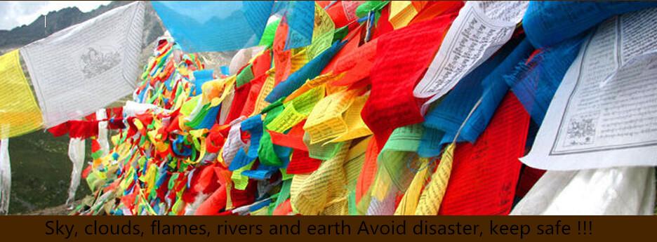 acheter Drapeau banderole Tibetain pas cher | OkO-OkO