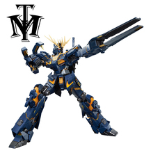 Anime Daban Expansion Unit Armed Armor VN/BS for 1/60 PG RX-0 Unicorn Gundam 02 Banshee kids hot toys action figure robot model