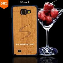 2016 wood case for samsun samsung galaxy note2 note 2 n700 7102 wood skin case with hard by wooden cover mobile phone covers