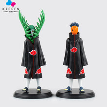Kissen Anime Naruto Shippuden Uchiha Madara Uchiha Obito Zetsu Cartoon Toy PVC Action Figure Model Gift