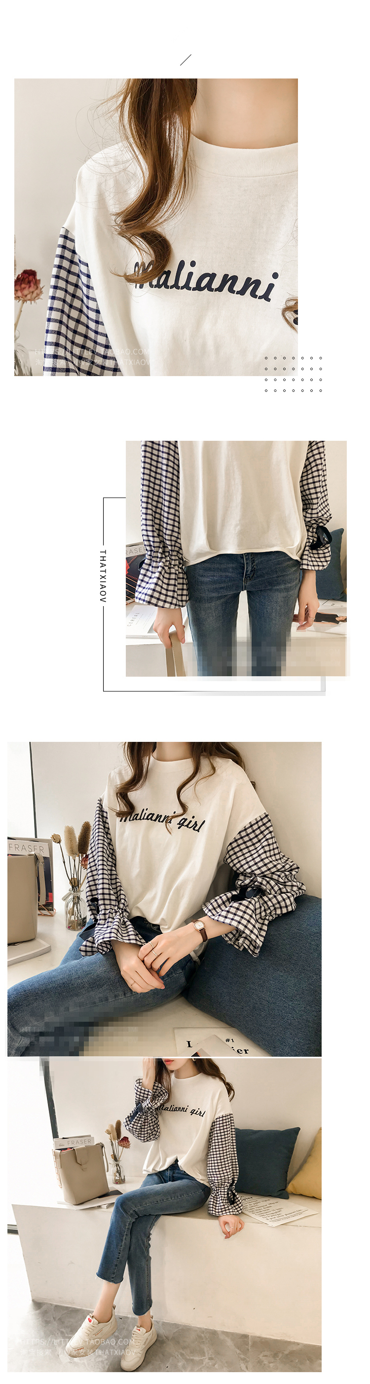 M-4xl Plus Size Cotton Casual T-shirts Women Plaid Patchwork Flare Sleeve O-neck Tshirts Harajuku Fake Two Piece Loose Tees Tops 14 Online shopping Bangladesh