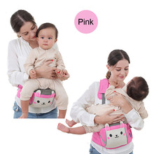 Baby Carriers Single Seat Small Bag Cotton Infant Backpack New Pattern Animal Confortable Kid Carriage Wrap Sling(China)