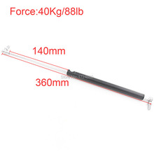 40KG/88lb Force 140mm Stroke Gas Spring for Furniture Gas Strut  Lift Prop Door 140mm*360mm Automative Gas Springs for Car