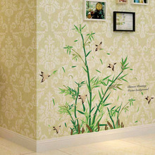 [Fundecor] new design Bamboo wall stickers living room bathroom glass tile home decoration art decals Interior mural