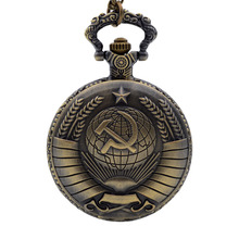 Silver/Bronze/Gold Soviet USSR emblem Earth Sickle Hammer Communism Quartz Pocket Watch  Mens Womens Pendant Necklace Gifts