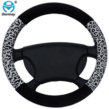 7Colors NEW Leopard Print Fur Cute Steering Wheel Covers Girls Size 38cm Fits Most Car Styling Winter Warm Free Shipping(China)