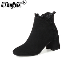 JIXIANGYAZHI brand 2017 fashion sheep fir leather boots pointed with the side zipper ankle boots women's boots # A-035(China)