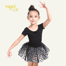High quality Girls Pink Ballerina Dress Cute short sleeved Dance Costume Ballet Clothes Children Free shipping(China)