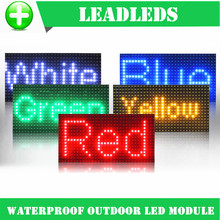 32*16cm waterproof P10 Outdoor Red Green Yellow Blue Led module for single color P10 led message display module(China)