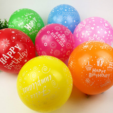 50pcs 12inch Latex Multicolor Balloons Happy Birthday Party Party Balloon Inflatable Decoration Globos Air Balls Baloons M02