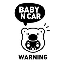 11.4CM*17.8CM Baby N Car Vinyl Decal Car Sticker On board Child Saftey Jdm Car Styling Accessories Black/Sliver