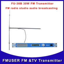 Free shipping FU-30B 30W Professional FM broadcast Transmitter wireless radio with 1/2 wave dipole outdoor antenna