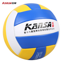 Soft Volleyball School Students Special Tests Pupils Volleyball Game Feel Good Exercise NOT Hurting Hands #5 Standard