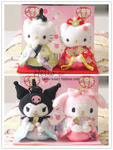 New 2pcs/set Cute Kimono Sanrio Melody KT Plush Doll  Collection Doll Toys Decoration Gift Couple Wedding Gift