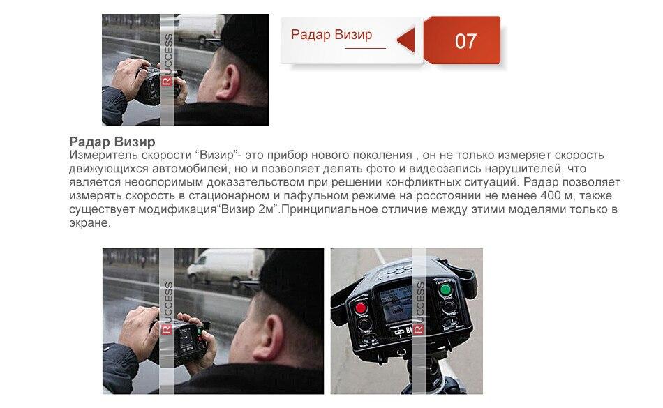Ruccess Anti Radar Detector with GPS Speed Camera Detector Hidden Design 360 Degree X Ka L CT 2 in 1 Car Detector for Russia1 (9)