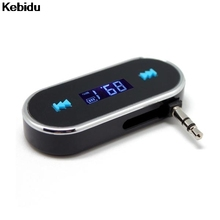 Kebidu Wireless MP3 Player LCD 3.5mm Jack FM Transmitter In-Car Handsfree Car Kits For iPod iPad iPhone 4 4S 5 Galaxy S2 S3 HTC(China)