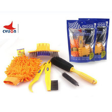 CYLION Professional Cycling Cleaning Kits Sets Accessories for Bike Popular Chain Cleaner Repair Bicycle Tool with 6 Pieces 1274(China)