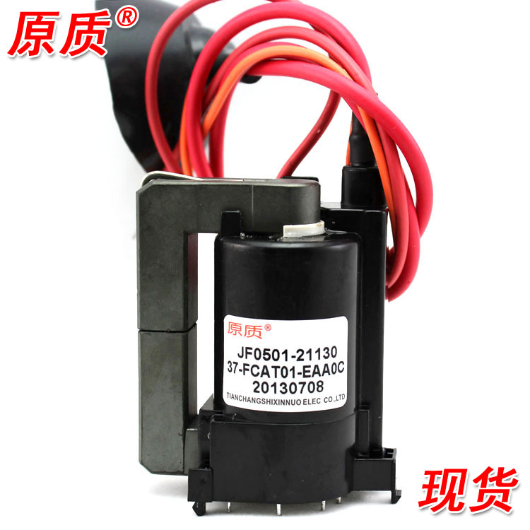 Free Shipping&gt;Original 100% Tested Working package JF0501-21130 37-FCAT01-EAAOC high voltage TV<br>
