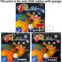 Palio CJ8000 Pips-In Table Tennis PingPong Rubber with Sponge (Hardness: 36-38)