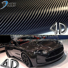 Premium quality Free Shipping 4D Carbon Fiber Vinyl Film 3M Car Sticker Waterproof DIY Car Styling Color Wrap Vinyl Film