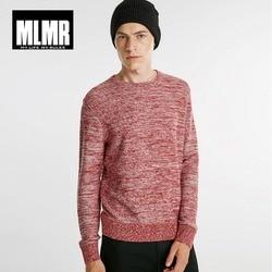 Мужской шерстяной трикотажный свитер