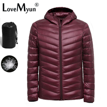 2016 New Ultralight Men 90% White Duck Down Jacket Winter  Duck Down Coat Waterproof Down Parkas Outerwear