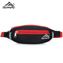 Premium Gifts Unisex Waterproof Running Bum Bag Travel Handy Hiking Sport Fanny Pack Waist Belt Shoulder Bag Women Sports Bag(China)