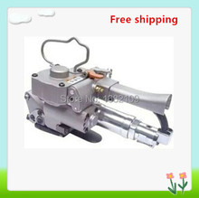 Free shipping Pneumatic PET Strapping Tools