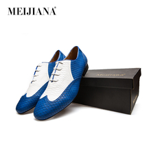 2017 new fashion men's trend pointed toe casual flats men wedding shoes male japanned leather shoes black white brogue formal(China)